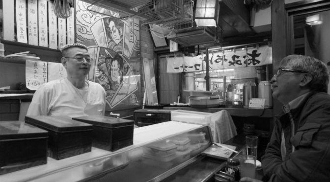 新井薬師「ねぶた寿司」笑顔の絶えない憩いのお寿司屋さん。