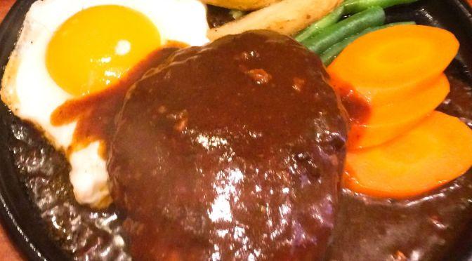 大塚「GOTOO」なにをいただいても安心の美味しさ。地元民に愛される洋食屋、接客もいいね。
