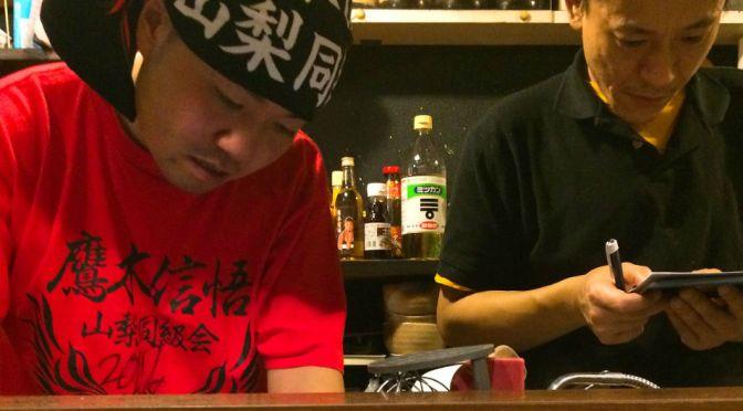 仙台「なかなか」仙台の繁華街一番町でいい居酒屋に巡り合った。