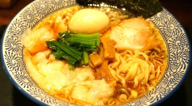 西武柳沢「一丸」体の芯から癒される穏やかに美味しいワンタン麺。