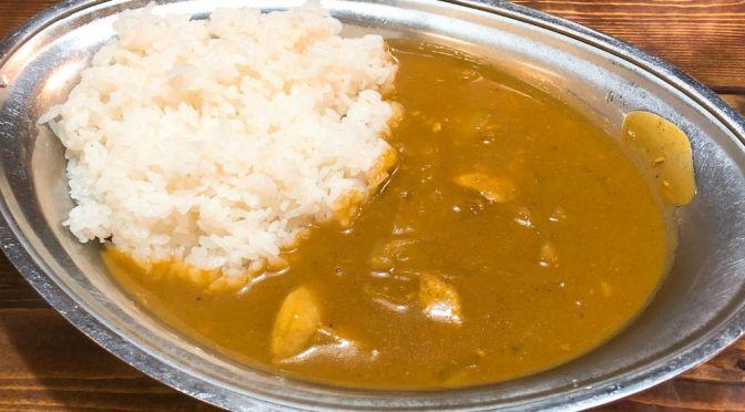 信濃町「ジューン」じんわりと胃袋に馴染む洋食風カレー。