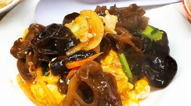 新宿「岐阜屋」昼飲みでも、昼飯でも安心の中華屋。