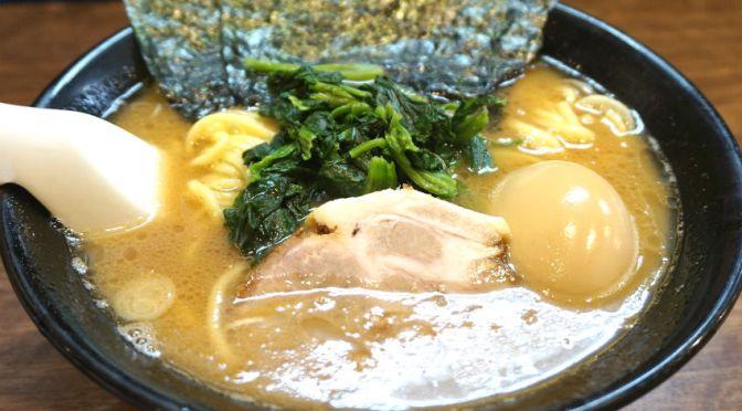 高田馬場「うま家」良心的でしっかりした味わいの家系ラーメン。