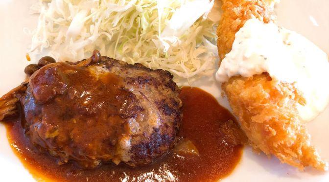高円寺「レストラン醍醐」家庭的な穏やかな味わい。町に愛される洋食屋。