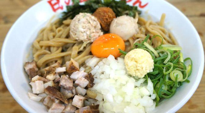桜木町「日の出らーめん」つけ麺の力強い濃厚スープに極太麺。まぜそばのずしりと響く旨味のハーモニーにノックアウト。