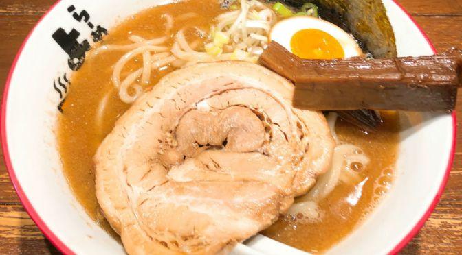 高田馬場「よし丸」圧巻の焼豚、濃厚ながらアッサリとした口当たりのラーメン。