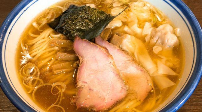 高円寺「麺屋はやしまる」キレのいい醤油スープ、旨み充実のワンタン、滑らかな舌触りのストレートの中太麺、抜群の美味しさ。