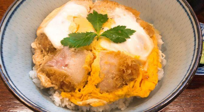 神田「勝漫」パワフルにして上品なカツ丼。