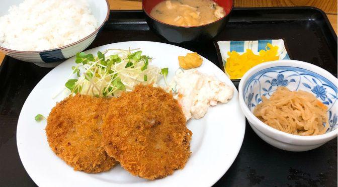 富士見台「京や」駅前にある味わいの定食屋でメンチカツを食らう。