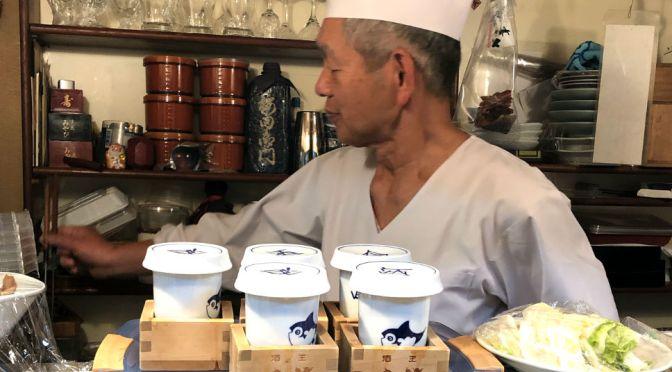 方南町「すし処みやび」横丁にひっそりと佇む味わいの美味しい寿司屋。