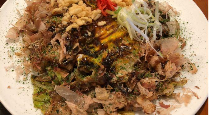 高田馬場「真打みかさ」この美味しい焼きそば、実はモダン焼きだった。