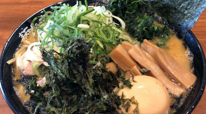 東武練馬「きらく」家系ラーメンいのこ系列店が徳丸に誕生。味玉醤油ラーメンを食す。
