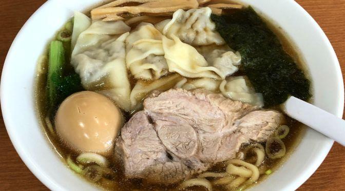 高田馬場「中川家」徐々に旨味が口の中に広がる美味しいワンタン麺。
