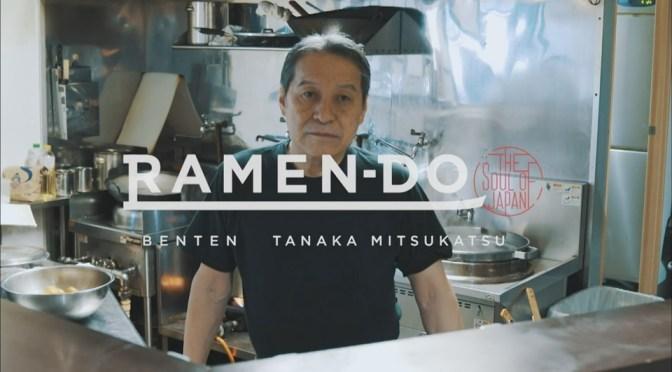 BSフジで放送したラーメン店主のドキュメンタリー番組「RAMEN-DO~The Soul of Japan~」が、BSフジのWEBサイトで視聴できるようになりました。