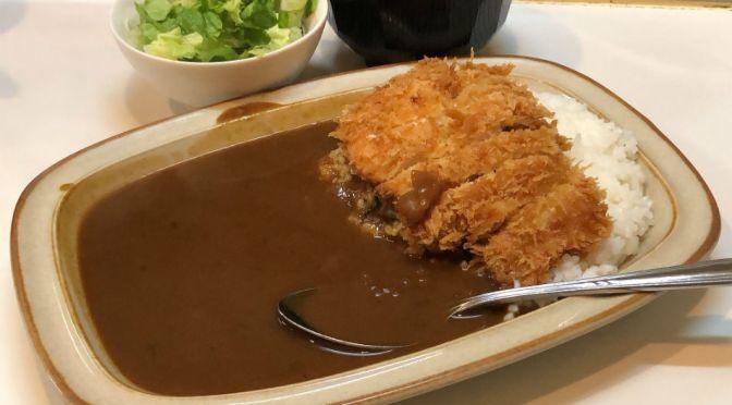 池袋「キッチン南海」名物カツカレーは安定の美味しさ。
