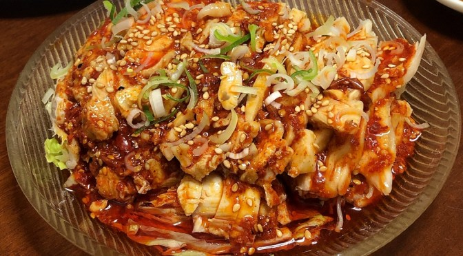板橋「香辣妹子」メチャ旨の四川料理。