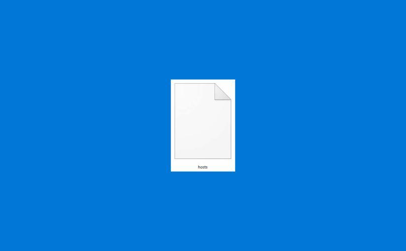 Windowsのhostsファイルを操作する