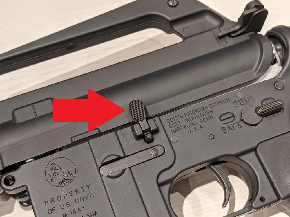 CYMA M16A4 ETU ボルトキャッチ