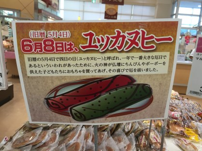 sign at grocery