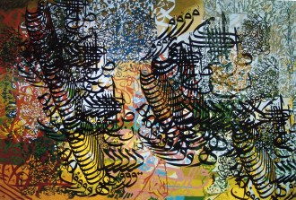 Peinture de Ahmed Mustafa.