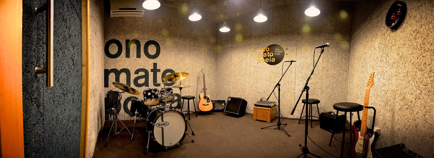 Onomatopeia une plateforme musicale qui fait bang for Garage qui fait credit