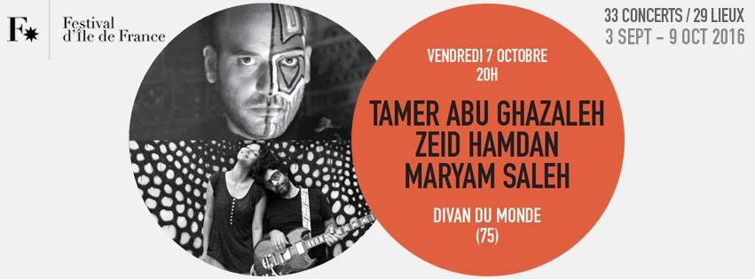 Tamer Abu Ghazaleh Zeid Hamdan Maryam Saleh