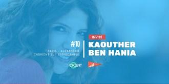 Kaouther Ben Hania