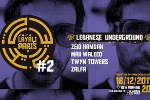 Layali Paris #2 : Lebanese Underground au New Morning