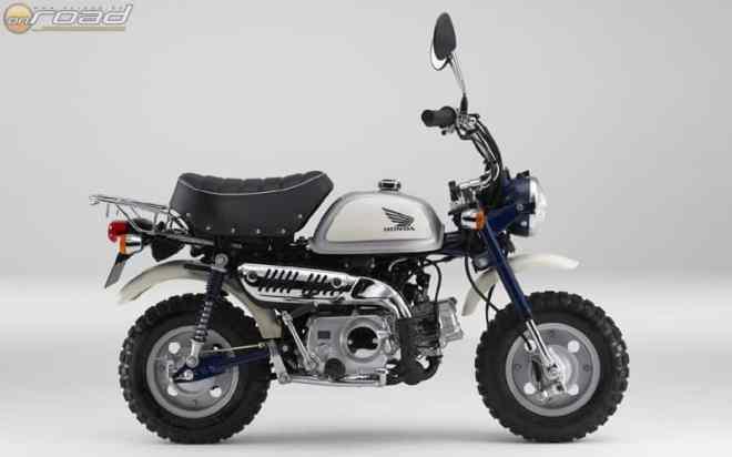 A Z50-es sorozat gyári neve nem terjedt túlságosan el, a Honda Monkey annál inkább