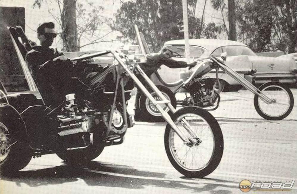"""AEE Choppers """"Corvair Trike"""""""