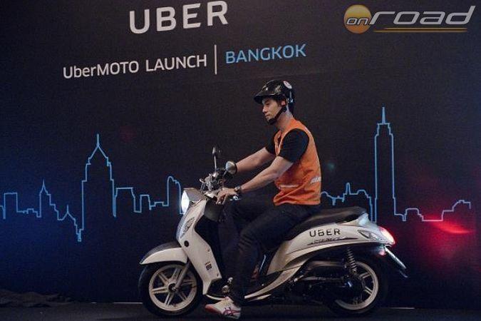 Az UberMoto reklámarca