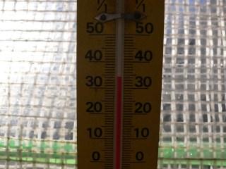 03:32pmのハウスの気温は!
