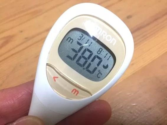 10ヶ月 赤ちゃん 発熱 IMG 6519