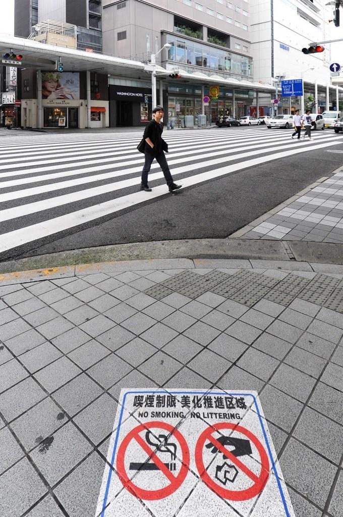 Japon, Chûgoku, Hiroshima, centre ville// Japan, Chugoku, Hiroshima, downtown
