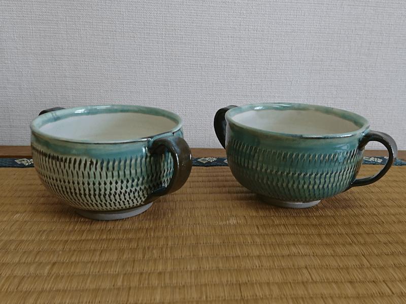 小鹿田焼 両手付スープ碗