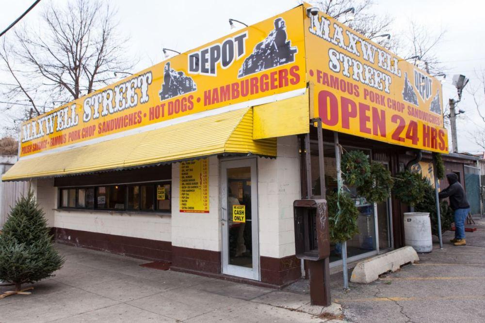 Maxwell Street Depot Chicago