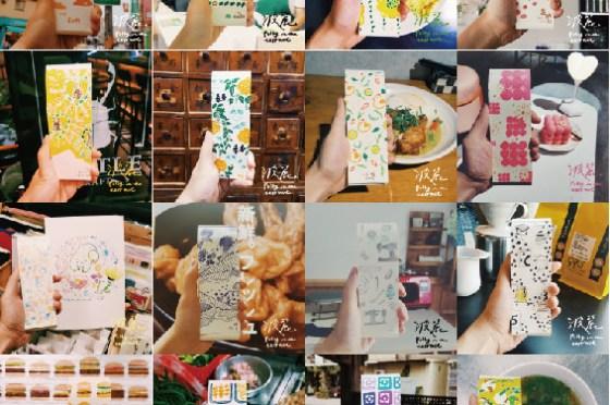 一筆成籤pattern 把生活畫成印花 新竹美食和在地店家篇