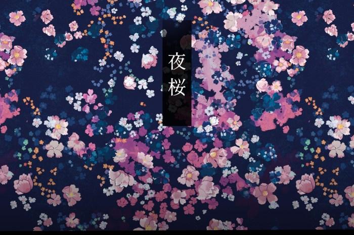 《城市印花。大阪》西之丸庭園,滿月之夜的櫻花漫步