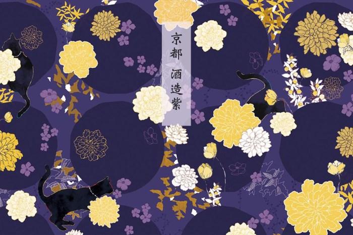 《城市印花。京都》釀造味噌和清酒之神-松尾大社,喜歡乾一杯的不能錯過!