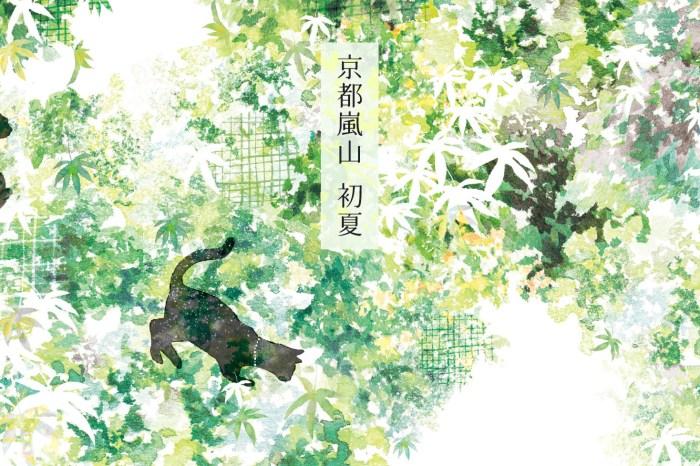 《城市印花。京都嵐山》初夏慢遊,私房露天溫泉的萬豪翠嵐日式飯店