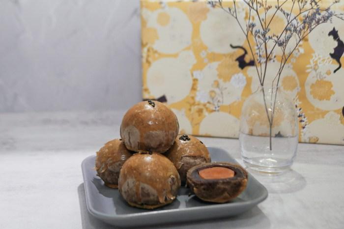 新竹甜點伴手禮 X 波麗印花聯名款 : 鹹甜實在的減糖蛋黃酥六入組