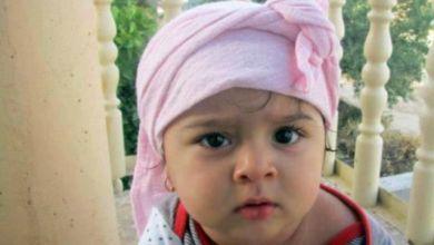 ابنة برواس حسين ابنة برواس حسين