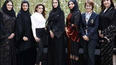 الإعلان عن أسماء الفائزات في جوائز المرأة العربية 2013