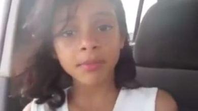 طفلة يمنية