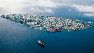 ماليه -المالديف