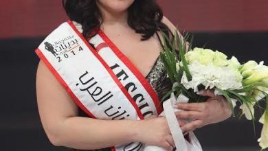 صور و فيديو لانتخاب ملكة جمال بدينات العرب لعام 2014