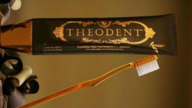 معجون أسنان من الشكولاتة لتشجيع الأطفال على تنظيف أسنانهم