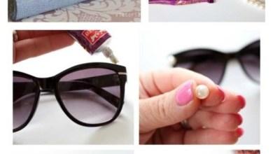 نظارتك الشمسية
