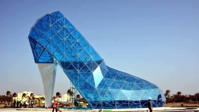 كنيسة حذاء سندريلا