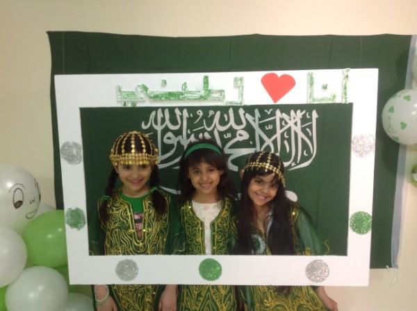 أفكار مميزة للإحتفال باليوم الوطني السعودي في المدارس